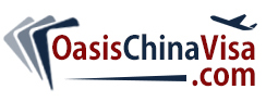 OasisChina Visa